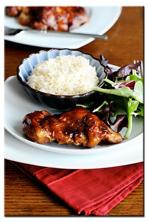 Old Habits {Recipe: Oven Baked Teriyaki Chicken Thighs}